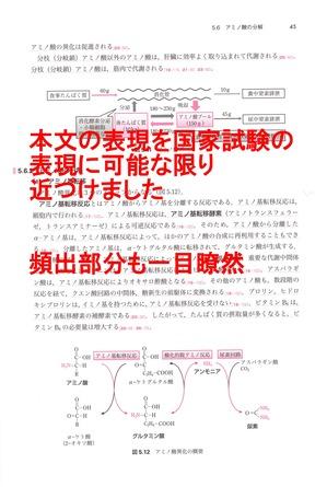 asakura1.jpg